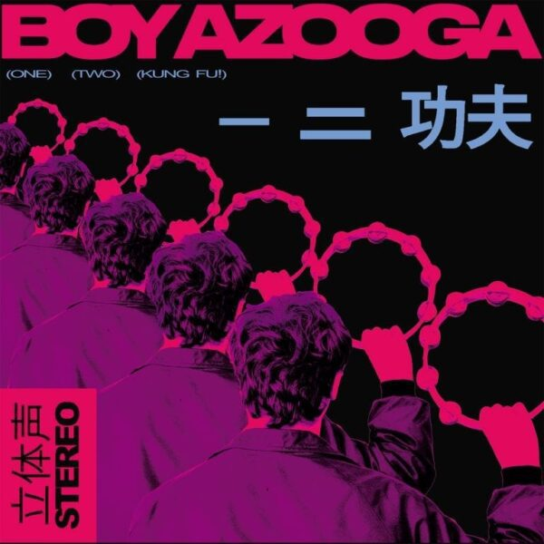 2018-BOY-AZOOGA-COVER-ART-768x768
